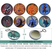 Naruto mirror key chains set(8pcs a set)YSK059