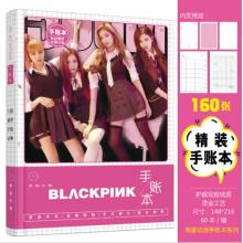 BLACKPINK Hardcover Pocket Book Notebook Schedule ...