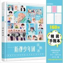 BTS Hardcover Pocket Book Notebook Schedule 160 pa...