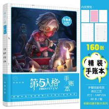 Identity V Hardcover Pocket Book Notebook Schedule...