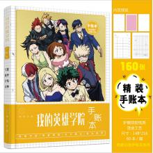 My Hero Academia Hardcover Pocket Book Notebook Sc...