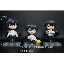 Reborn Skylark anime figures set(3pcs a set)